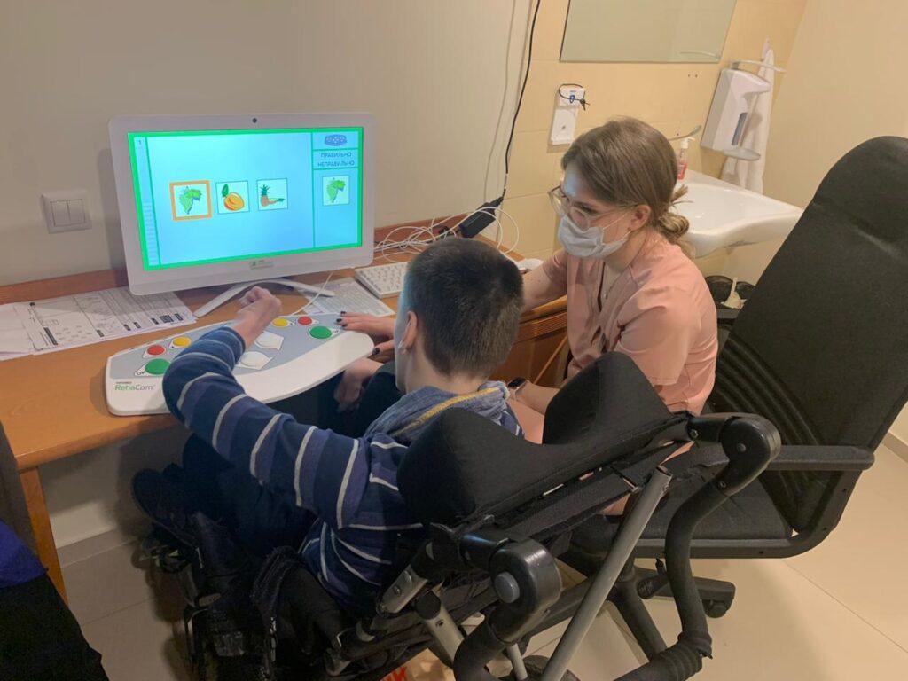 реабилитация детей москва